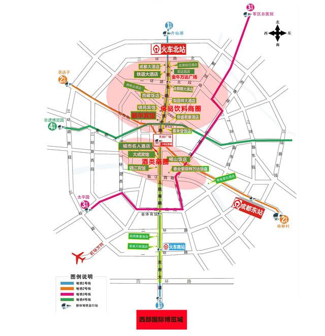 成都糖酒會酒店展地圖