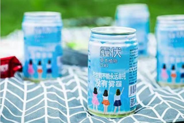 糖酒會招商策劃-重慶霾伏飲料